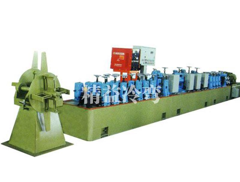 精密焊管机组